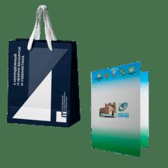 Сумки и пакеты